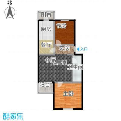 天通・公园里89.56㎡B户型两室两厅一卫户型