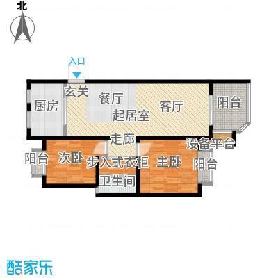开维生态城79.04㎡C1户型两房两厅一卫户型2室2厅1卫