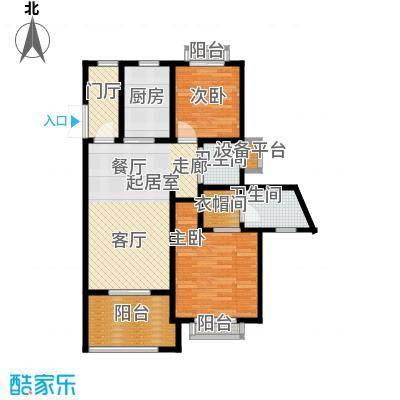 开维生态城94.29㎡G2A户型两房两厅两卫户型2室2厅2卫