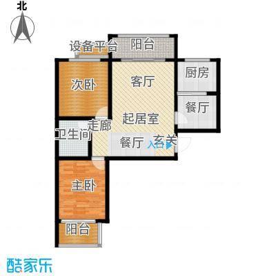 北京漫点90.40㎡B2户型两室两厅一卫户型