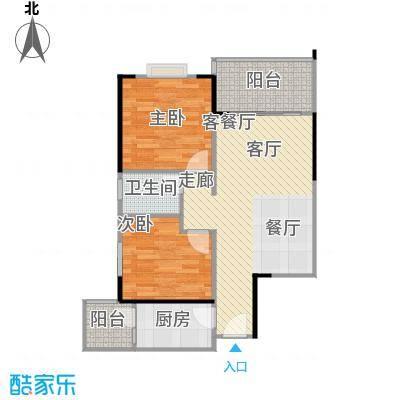 南海佳园76.98㎡A户型图 两室两厅户型2室2厅