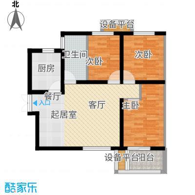 燕京航城89.00㎡X3/X3反户型 两室两厅一卫户型3室2厅1卫