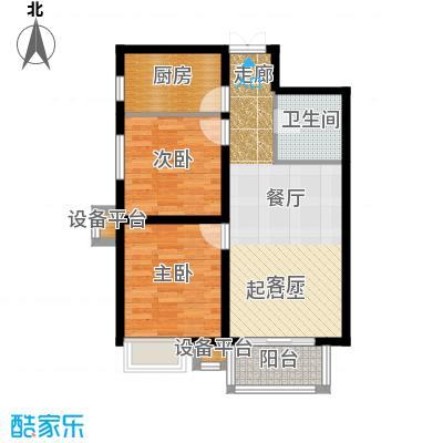 燕京航城86.00㎡Y1/Y/Y反户型 两室两厅一卫户型2室2厅1卫