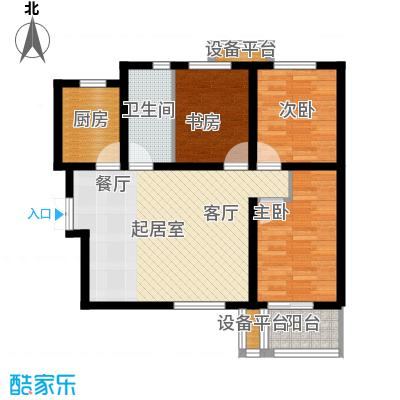 燕京航城96.00㎡X2户型 三室两厅一卫户型3室2厅1卫