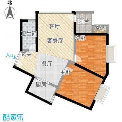 龙腾随园B-3C户型 两房两厅一厨一卫户型2室2厅1卫