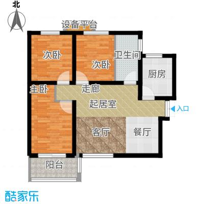 燕京航城93.00㎡X1户型 三室两厅一卫户型3室2厅1卫