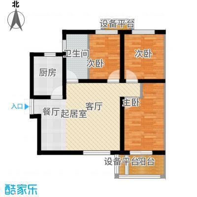 燕京航城91.00㎡X/X反户型 三室两厅一卫户型3室2厅1卫