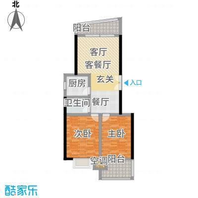 龙腾随园B-3A户型 两房两厅一厨一卫户型2室2厅1卫