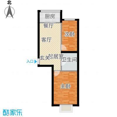 富景华庭75.03㎡一室二厅一卫户型1室2厅1卫