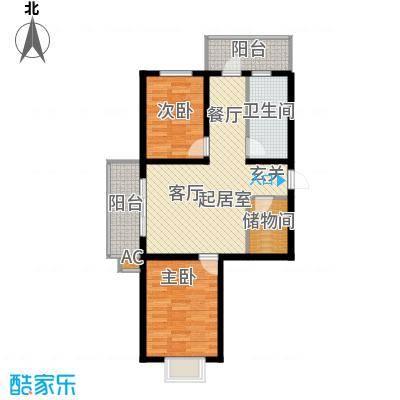 富景华庭84.65㎡二室二厅一卫户型2室2厅1卫