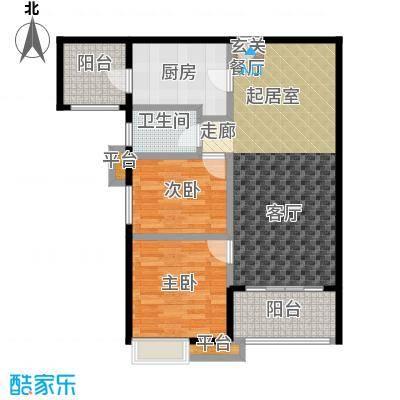 易景凯旋城88.54㎡两房两厅一卫户型2室2厅1卫