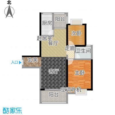 易景凯旋城92.55㎡1、2单元户型图 两房两厅一卫 建筑面积:92.55㎡-93.95㎡户型2室2厅1卫