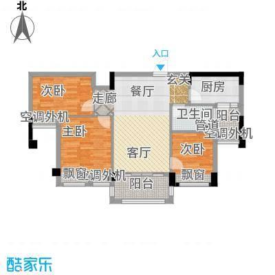 碧桂园滨湖城户型3室1厅1卫1厨
