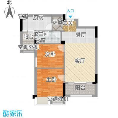 碧桂园滨湖城户型2室1厅1卫1厨