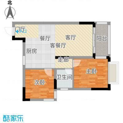 汇丰国际度假公寓79.05㎡两房两厅一厨一卫户型