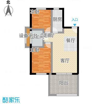 山泉海70.94㎡5#楼B1-A1户型 2室1厅1厨1卫户型1室1厅1卫