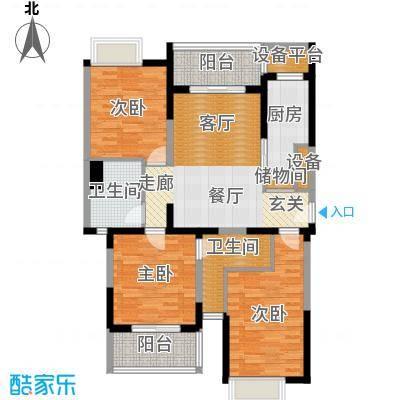 御景龙庭123.85㎡C户型3室2厅2卫