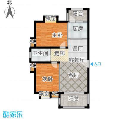 美林湖国际社区86.02㎡B2户型2室2厅1卫