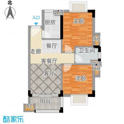 美林湖国际社区68.31㎡5号楼 01、06户型2室2厅1卫