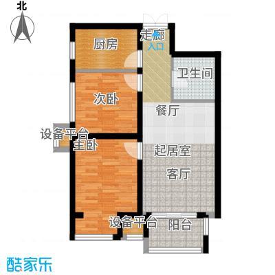 燕京航城81.00㎡Y2\'/Y2'反户型 两室两厅一卫户型2室2厅1卫