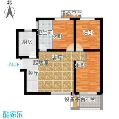 燕京航城89.00㎡X4户型 三室两厅一卫户型3室2厅1卫