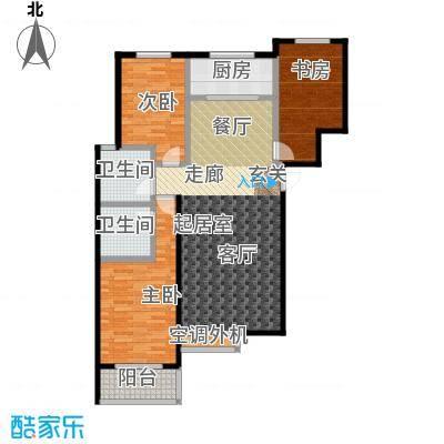 香港豪庭134.70㎡A座C三室两厅两卫户型