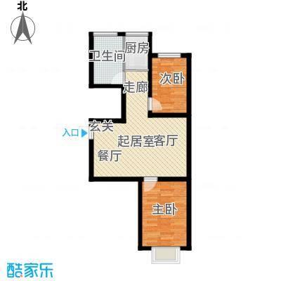 富景华庭75.00㎡二室二厅一卫户型2室2厅1卫