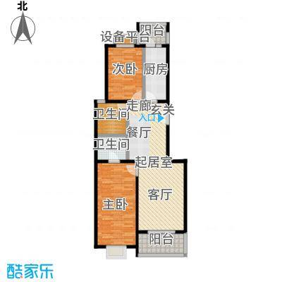 东杉国际92.92㎡C两室两厅两卫户型