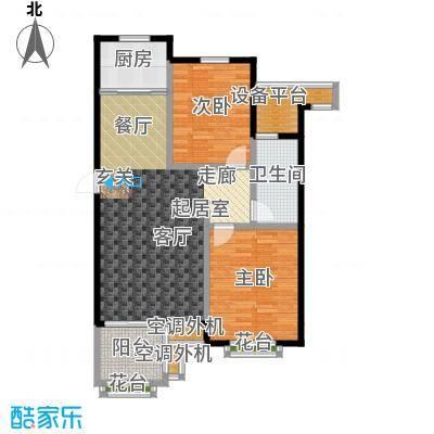 金石明珠92.00㎡C户型 2室2厅1卫 92㎡户型