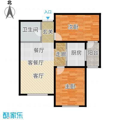 贻成・御景狮城89.00㎡户型C2户型2室2厅1卫