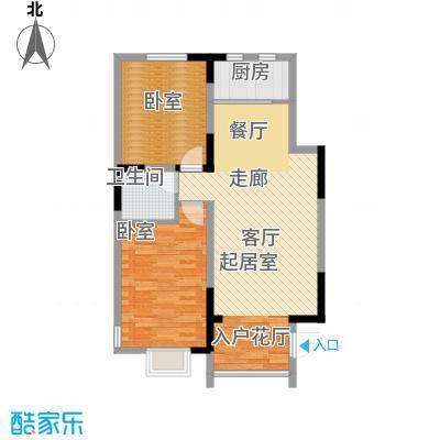 碧水庄园1#2#b户型2室2厅1卫