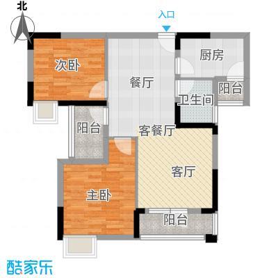 新华联慧谷国际丽都户型2室1厅1卫1厨