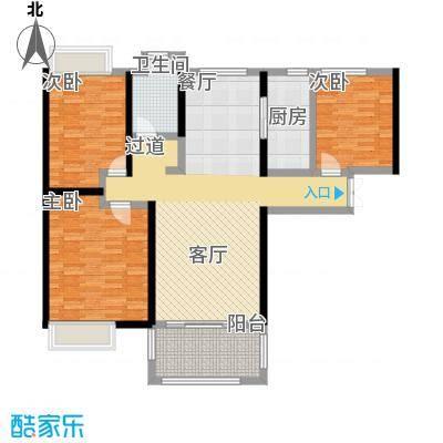 国贸天琴湾121.00㎡3号楼B户型3室2厅1卫