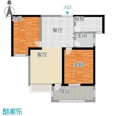 国贸天琴湾99.00㎡1号楼A户型2室2厅1卫