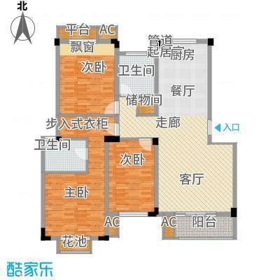 保亿风景沁园130.00㎡多层户型D-4 3室2厅2卫1厨户型3室2厅2卫
