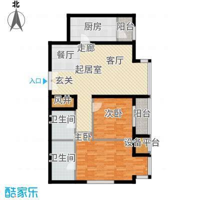 华彩国际公寓101.92㎡B2两室两厅两卫户型2室2厅2卫
