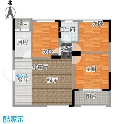吉东托斯卡纳D户型三室两厅一卫98.42-99.71平户型3室2厅1卫