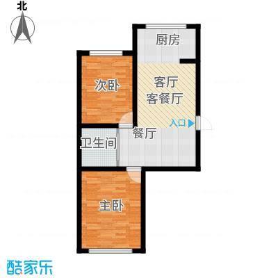 九新雾凇水岸九新雾凇水岸d11户型图2室2厅1卫71.00㎡户型2室2厅1卫