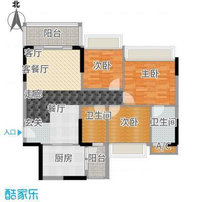 万好美域98.75㎡1栋3栋02户型3室2厅2卫X