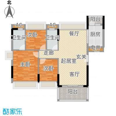 万好美域119.68㎡4栋01户型3室2厅2卫QQ