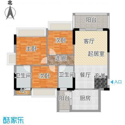 万好美域98.75㎡1栋3栋01户型3室2厅2卫QQ