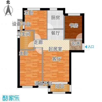 天津诺德中心92.00㎡C户型3室2厅1卫