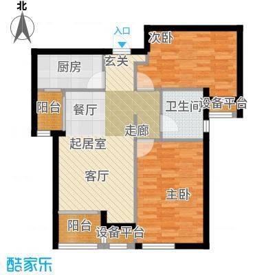 天津诺德中心94.00㎡D1户型2室2厅1卫