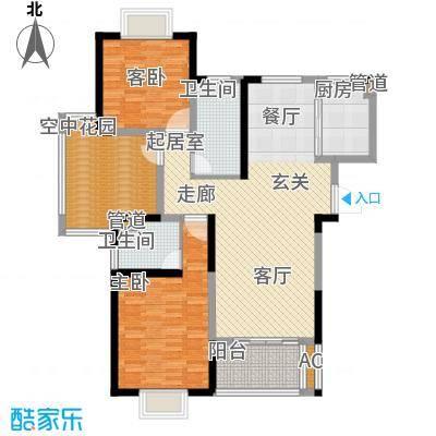 御天下117.23㎡L2-3户型2室2厅2卫