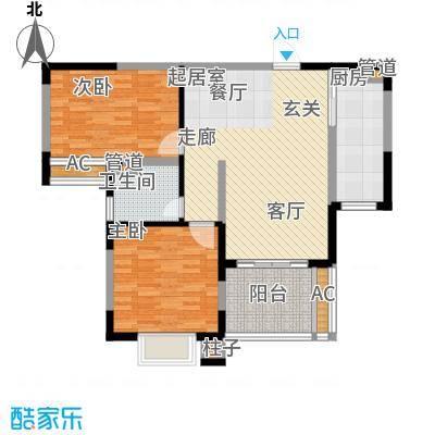 御天下92.01㎡L1-1户型2室2厅1卫