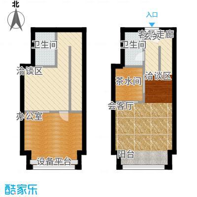 中海八里�53.00㎡SOHO B户型1室2厅2卫