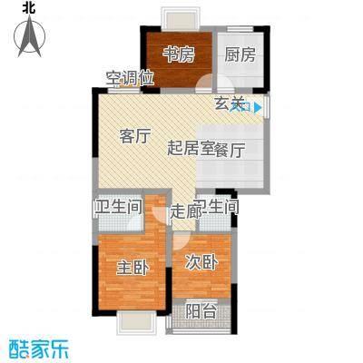 旺佳华府9-A户型3室2卫1厨