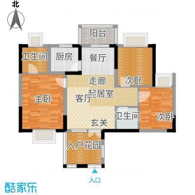 旺佳华府7-A户型3室2卫1厨