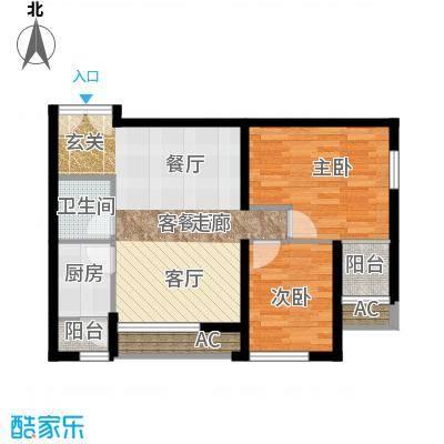 东亚望京中心A2a户型二居户型