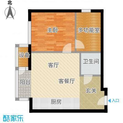 国际E庄57.30㎡E户型一室一厅一卫户型